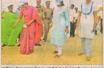 Dinakaran, Sunday 20th September 2009