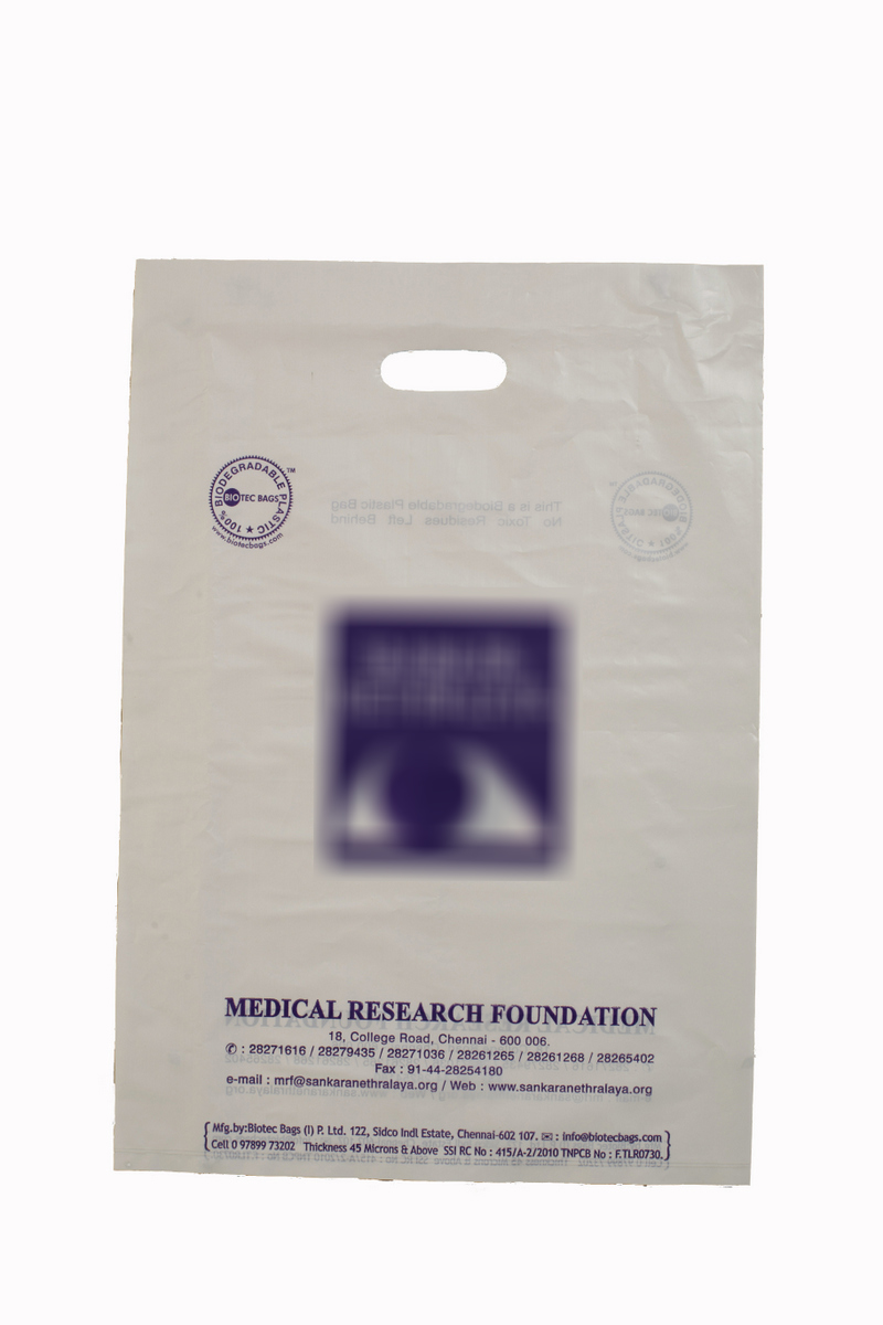 Pouch-size Hospital Bags